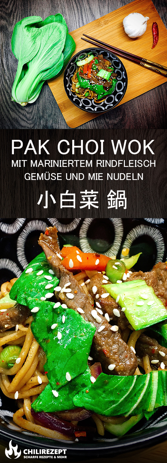 Pak Choi Wok Pfanne mit mariniertem Rindfleisch und Mie Nudeln
